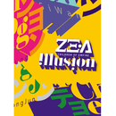 Illusion/Zea