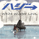White Winter Love。/ハジ→