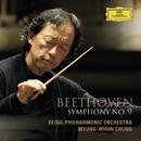 """Beethoven: Symphony No.9 """"Choral""""/Seoul Philharmonic Orchestra, Myung Whun Chung, Kathleen Kim, Songmi Yang, Yosep Kang, Samuel Youn, The National Chorus of Korea, Seoul Motet Choir, Anyang Civic Chorale"""