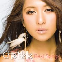 Best Songs/シェネル