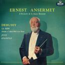 ドビュッシー名演集/L'Orchestre de la Suisse Romande, Ernest Ansermet