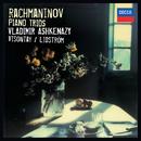 ラフマニノフ:悲しみの三重奏曲第1番・第2番/Vladimir Ashkenazy, Zsolt-Tihamér Visontay, Mats Lidström