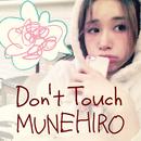 Don't Touch/MUNEHIRO