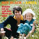 Schön ist es auf der Welt zu sein / Compilation/Roy Black, Anita Hegerland