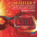 Mahler: Symphony No. 8 (Mahler 8)/Jane Eaglen, Anne Schwanewilms, Ruth Ziesak, Sara Fulgoni, Anna Larsson, Ben Heppner, Peter Mattei, Jan-Hendrik Rootering, Royal Concertgebouw Orchestra, Riccardo Chailly
