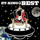 ET-KING BEST/ET-KING