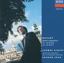 モーツァルト:ピアノ協奏曲第20・21番/András Schiff, Camerata Academica des Mozarteums Salzburg, Sándor Végh