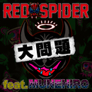 大問題 feat. MUNEHIRO/RED SPIDER