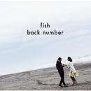 fish/back number