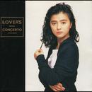 Lover's Concerto/薬師丸 ひろ子