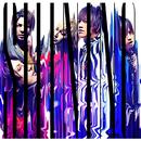 TSUBASA.-Reprise-/Alice Nine