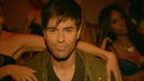 I'm A Freak/Enrique Iglesias