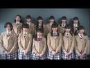 Jump Up ~ちいさな勇気~/さくら学院