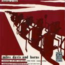 マイルス・デイヴィス・アンド・ホーンズ+1 (feat. Al Cohn, Zoot Sims, John Lewis, Sonny Rollins)/Miles Davis