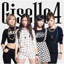 Giselle4/Giselle4