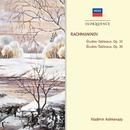 Rachmaninov: Études-Tableaux, Op. 33 & Op. 39/Vladimir Ashkenazy