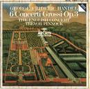 ヘンデル:合奏協奏曲集作品3/The English Concert, Trevor Pinnock