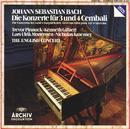 ピアノ大全集/The English Concert, Trevor Pinnock