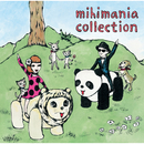 mihimania collection/mihimaru GT