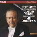 ベートーヴェン:ピアノ協奏曲全集/Claudio Arrau, Staatskapelle Dresden, Sir Colin Davis