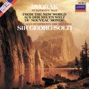 Dvorák: Symphony No. 9/Chicago Symphony Orchestra, Sir Georg Solti