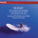 Mozart: Eine kleine Nachtmusik; Divertimento, K.136; A Musical Joke/Academy of St. Martin in the Fields Chamber Ensemble