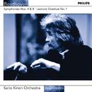 Beethoven: Symphonies Nos.4 & 8 etc/Saito Kinen Orchestra, Seiji Ozawa