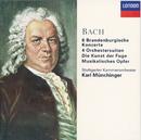 バッハ:ブランデンブルク協奏曲/音楽の捧げもの、他/Stuttgarter Kammerorchester, Karl Münchinger