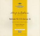 Beethoven: Symphony No.2; Piano Concerto No.3/Sviatoslav Richter, Leningrad Philharmonic Orchestra, Wiener Symphoniker, Kurt Sanderling