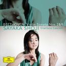 ベートヴェン:ヴァイオリン・ソナタ第2番・第9番/庄司紗矢香