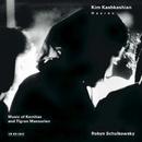 ヘイレンーコミタス、マンスリアン:作品集/Kim Kashkashian, Robyn Schulkowsky, Tigran Mansurian