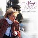 フジコ・イン・パリ 2006/Fuzjko Hemming