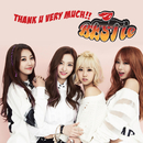 Bestie 3Rd Digital Single/Bestie