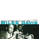 Miles Davis (Vol. 2)/Miles Davis