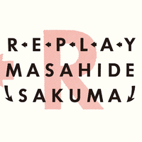 REPLAY~再生