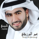Habibi/Omar Al Marzooqi