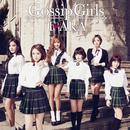 Gossip Girls/T-ARA