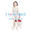 I Love You !! ~あなたの微笑みに~/松田聖子