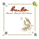 Hula~Hawaiian Music for Hula Dancer~/VARIOUS