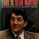 This Is Dean Martin/Dean Martin