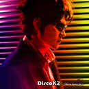 Disco K2 ~Kikkawa Koji Dance Remix Best~/吉川晃司