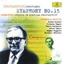 Schnittke: Praeludium In Memoriam Dmitri Shostakovich / Shostakovich: Symphony No. 15/Gidon Kremer