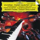 Dvorák: Piano Quintet, Op. 81 / Piano Quartet, Op. 87/Emerson String Quartet, Menahem Pressler