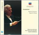 Tchaikovsky: Manfred Symphony; Elégie For Strings/Philharmonia Orchestra, Royal Philharmonic Orchestra, Vladimir Ashkenazy