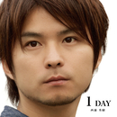 1 DAY/西浦秀樹