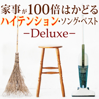 Cheer Up Songs Deluxe (House Keeping Edition)