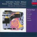 Musique de Chambre Française/Pascal Rogé, Catherine Cantin, Maurice Bourgue, Michel Portal