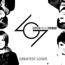 Greatest Loser/Little Great Things