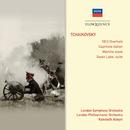 Tchaikovsky: 1812 Overture ∙ Capriccio Italien ∙ Marche Slave ∙ Swan Lake/London Symphony Orchestra, London Philharmonic Orchestra, Kenneth Alwyn