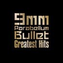 Greatest Hits/9mm Parabellum Bullet